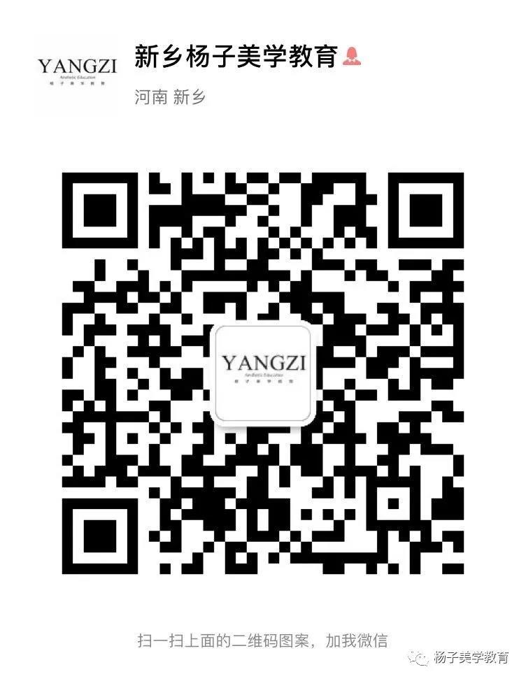 微信图片_20190705143520